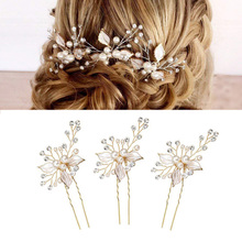 1PC Bride Hairpin Sticks Headwear Fashion Weddings Alloy Leaves Handmade Pearl Rhinestone Crystal Hair Comb Accessories