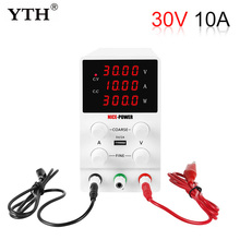 NICE-POWER 30v 10a dc switching adjustable power supply lab