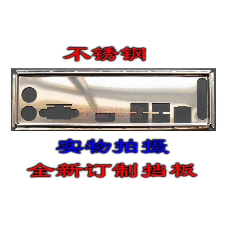 Io i/o escudo placa traseira backplates blende suporte para onda h110cd3 v1.0 a68v +