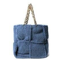 Winter 2020 New Korean Soft  Plush Handbag Coarse Chain Warm Faux Fur Woven Bag Vportable Large Shoulder Bag Tote