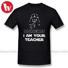 Matematyka T Shirt matematyka studenci jestem twoim nauczycielem t-shirty na co dzień bawełniana koszulka ponadgabarytowa klasyczna graficzna zabawna koszulka