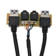 מול מקרה פנל USB3.0 + USB3.0 + H D אודיו שקע יציאות I/O לוח + פנימי חוט