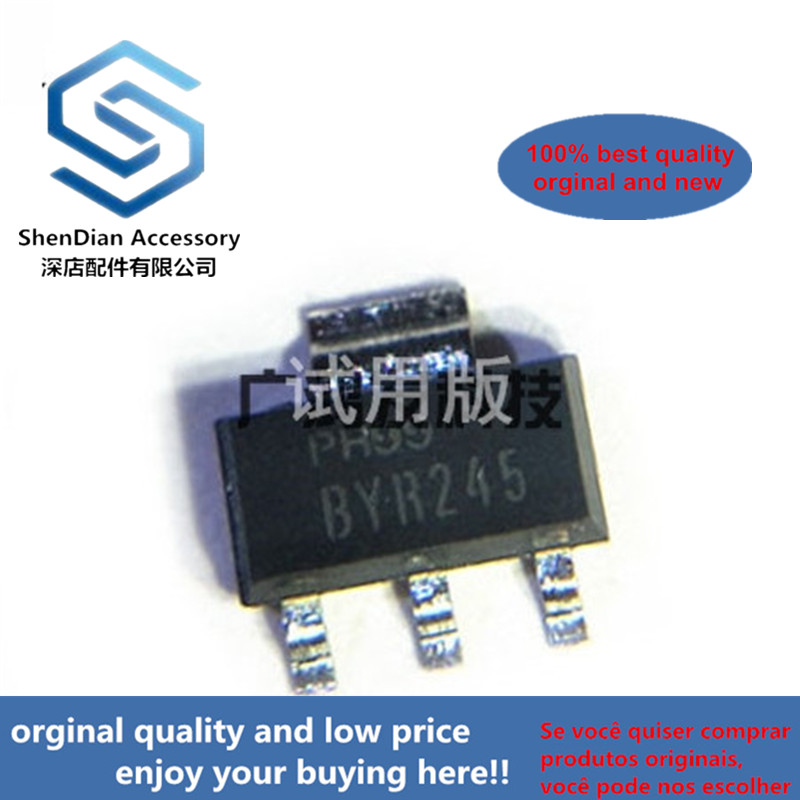 10pcs 100% Orginal New BYR245 SOT-223S Chottky Diode Rectifier Patch Screen Printing Typing