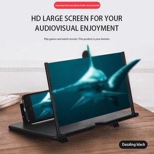 Image 4 - 12 אינץ נייד בחדות גבוהה מסך מגבר עם מגדלת מתקפל טלפון שולחן מחזיק עבור סרט משחק טלפון מגבר