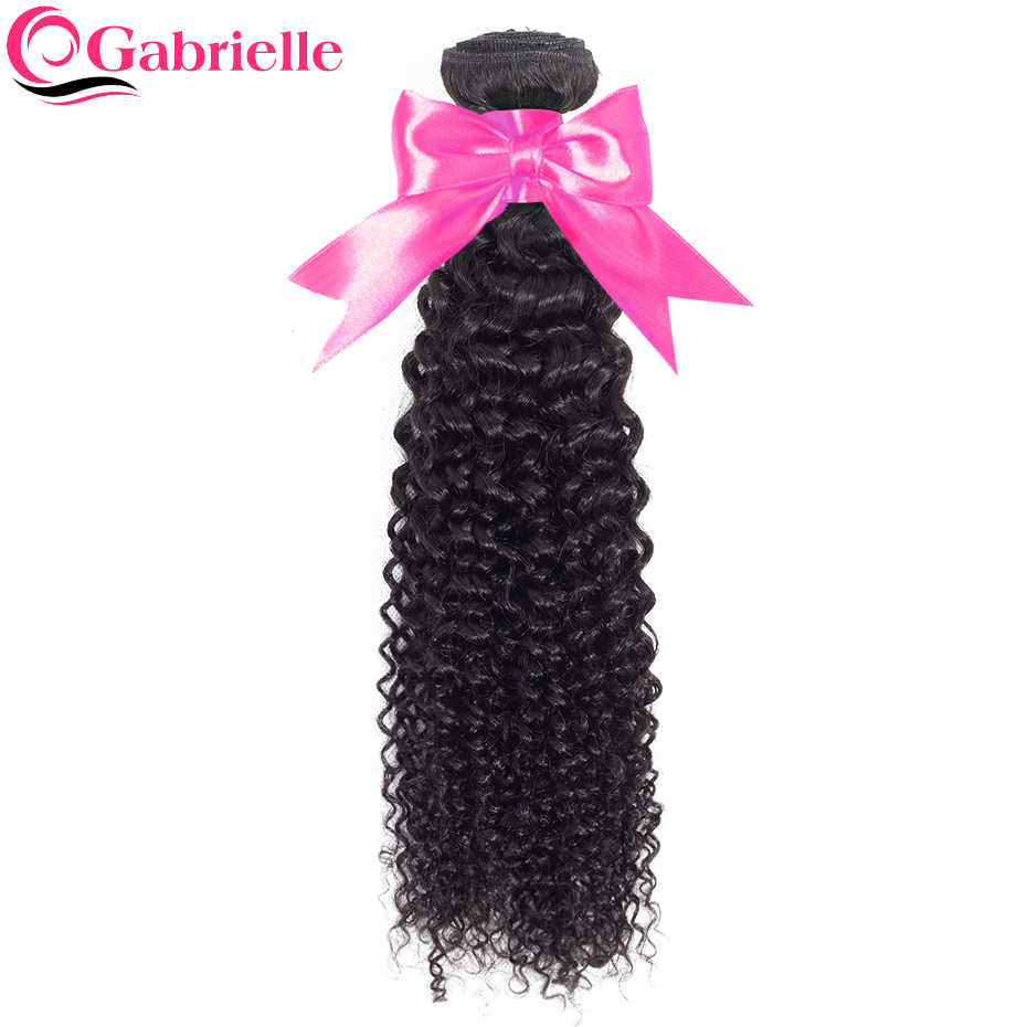 Gabrielle Brazilian Human Hair Kinky Curly Hair Bundles 8-28 inch Natural Color Non Remy Hair Weave 1 Piece Free Shipping