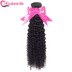 Brazilian Kinky Curly Human Hair Bundles 8-28 Inch Natural Color Remy Hair Weave 1 Piece Free Shipping Gabrielle Hair Extensions