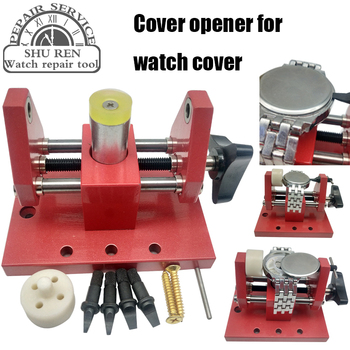 Watch tool, watch removal tool,watch cover opener, watch cover remover, watch opener tool, watch opener,watch maintenance tool фото