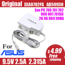 For ASUS 9.5V 2.5A 2.315A AD59930 Eee PC 700 701 702 800 801 701SD 2G 4G 8G 900HA EXA0702FG laptop power AC adapter charger