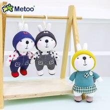 Porte-clés Mini lapin ange 17cm, poupée Metoo, jouets en peluche animaux doux, jouets pour enfants garçons filles