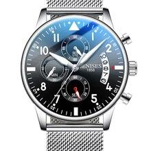 JENISES นาฬิกาข้อมือกีฬานาฬิกาผู้ชายผู้ชายแฟชั่นทหาร Chronograph Auto วันที่ควอตซ์สายหนังนาฬิกาผู้ชาย Relogio Masculino