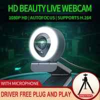 Cámara Web HD 1080P con micrófono y anillo de 3 velocidades para videoconferencia, Ordenador de enfoque automático, CMOS HD, USB, para PC y Windows, 1 unidad