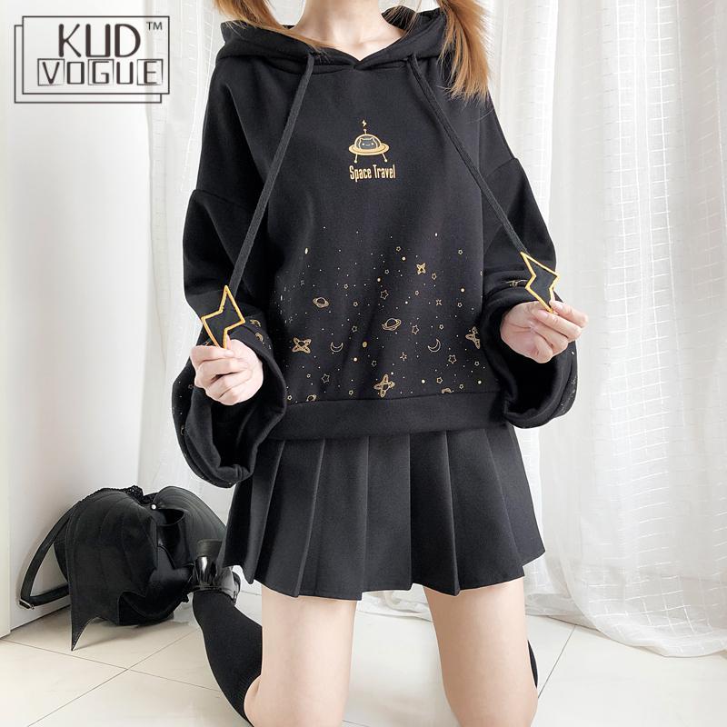 Oversized Hoodie Sweatshirt Harajuku Kawaii Autumn Black Flare Long Sleeve Thick Japanese Lolita Starry Sky Print SweatshirtGoth