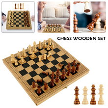Wooden Folding Chess Set with Felted Game Board Backgammon Checkers Travel Games Birthday Gift for Kids Entertainment Toy