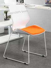 Компьютерное кресло с аркой в скандинавском стиле, офисный стул для дома, современный простой стул для обучения студентов, стул для конфере...