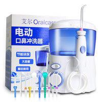 Household 600ML electric Oral care machine Nose and mouth irrigator Tooth cleaning schemes with 10 nozzles Teeth punching device