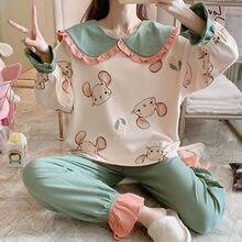 Женские пижамы свободные версия размера плюс xxl col Клодин