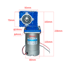 Super High Torque DC Gear Motor with 030 Gearbox DC 12V 24V 90V 120W 22-240Rpm DC Permanent Magnet Motor without Shaft zgb37rh permanent dc motor eccentric shaft 30rpm silver dc 24v page 2