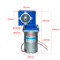 Super High Torque DC Gear Motor with 030 Gearbox DC 12V 24V 90V 120W 22 240Rpm DC Permanent Magnet Motor without Shaft