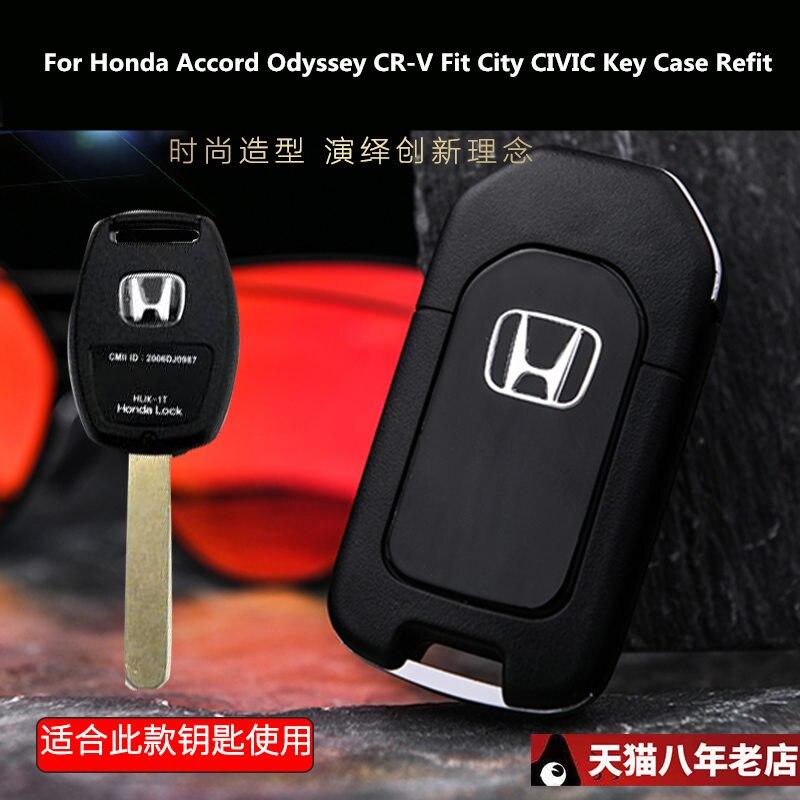For Honda Accord Odyssey CR-V Fit City CIVIC Key Case Refit Folding Cuff