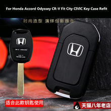 For Honda Accord Odyssey CR-V Fit City CIVIC Key Case Refit Folding Key Case Accord Odyssey CR-V Fit City CIVIC Key Cuff venice s most loyal city – civic identity in renaissance brescia