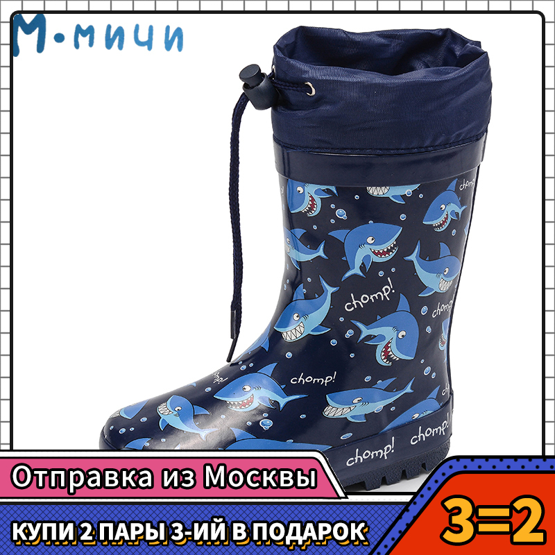 MMNUN 3=2 Kids Rubber Boots Rain Boots Raining Warm Rain Boots Children's Rubber Shoes Boys Toddler Kids Boots Size 24-29 ML8035