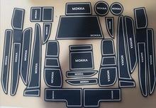 Auto anti-slip cup holder mat non slip door gate pad for opel mokka 2013 2014 2015, free shipping