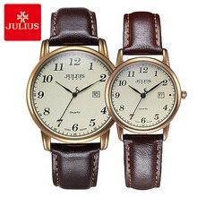 Julius Women's Men's Wrist Watch Quartz Hours Auto Date Fine Fashion Dress Leath