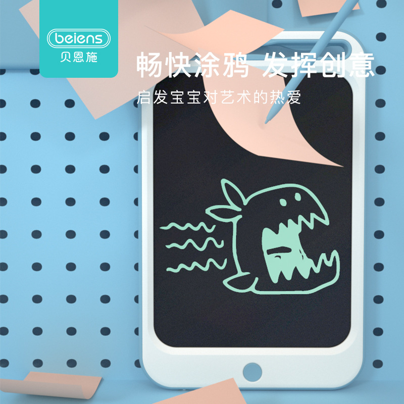 Beiens Children Liquid Crystal Sketchpad 8.5-Inch Children Color Doodle Board Painted Electronic Light Writing Board