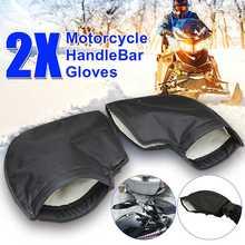 Manoplas de manillar ATV, calentadores de invierno, guantes de motocicleta, mangos impermeables, mangos, mangos, protectores de manos, guantes a prueba de viento