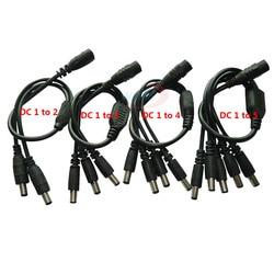 Штекерный кабель для камеры видеонаблюдения, 2,1*5,5 мм, 1 шт.
