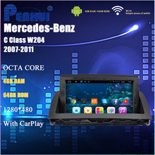 Car DVD for Mercedes-Benz C Class W204 (2007-2011)Car Radio Multimedia Video Player Navigation GPS Android 10.0 double din 5.0