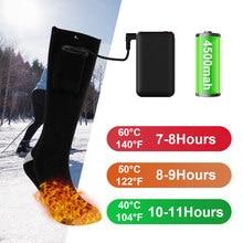 1 par homem mulher meias meias de aquecimento três modos modal inverno térmica aquecida meias engrossar super macio manter o pé quente