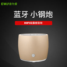 Ewa/Suckseed A103 Bluetooth Speaker Large Volume Subwoofer Mini Outdoor Car Mounted Portable Audio(China)