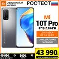 Смартфон Xiaomi Mi 10T Pro RU 8 + 256ГБ RU,[Ростест, Доставка от 2 дня, Официальная гарантия]