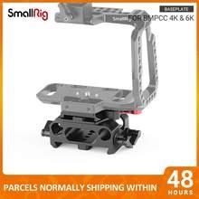 SmallRig Grundplatte Kit Mit 15mm Schiene System + Arri Schwalbenschwanz für BMPCC 4K (Manfrotto 501PL Kompatibel) schnellwechselplatte-2266
