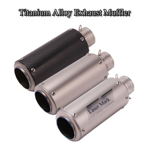 51mm 60mm Motorcycle Exhaust Muffler Carbon Fiber + Titanium Alloy Universal Scooter ATV Pipe Slip On Vent Tube