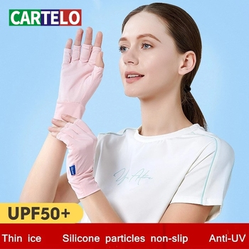 CARTELO ice silk sunscreen gloves summer outdoor driving and riding half-finger gloves breathable UV protection ice silk gloves woman gloves summer sunscreen half finger ice silk gloves female lace short style non slip anti uv thin driving semi finger fs07