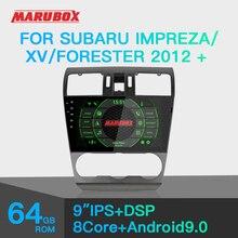 Marubox KD9108 DSP, 64 GB ראש יחידה עבור סובארו XV, אימפרזה 2012 +, פורסטר 2013, נגן מולטימדיה לרכב עם אנדרואיד 9.0, 8 ליבה