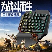 Free Wolf K15 Одноручная клавиатура трон левая рука машинное оборудование Handfeel игровая клавиатура Amazon EBay пересечение границы