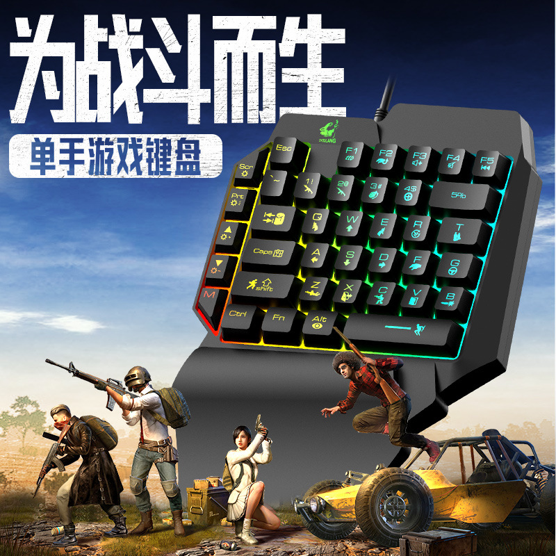 Free Wolf K15 One-Handed Keyboard Stranglehold Throne Left Hand Machinery Handfeel Gaming Keyboard Amazon EBay Cross Border