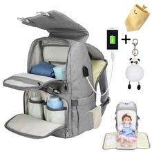 Bolsa de pañales de maternidad para mamá, organizador de mochila para madre, maternidad, para cochecito, bolsa de pañales