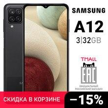 Смартфон Samsung Galaxy A12 32ГБ [ гарантия производителя | быстрая доставка из Москвы]