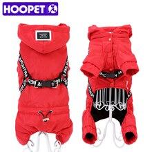 Одежда для собак HOOPET, зимние теплые куртки для собак, щенков, чихуахуа, толстовки для маленьких и средних собак, одежда для щенков