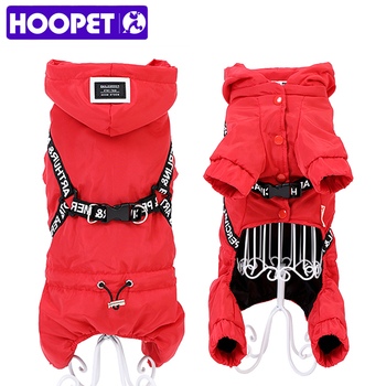 HOOPET Dog Clothes Winter Warm Pet Dog Jacket Coat Puppy Chihuahua Clothing Hoodies For Small Medium Dogs Puppy Outfit cute dog pet dog clothes warm winter puppy cat coat costume pet clothing outfit for small medium dogs cats chihuahua yorkshire