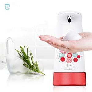 Image 1 - Xiaowei Intelligent Auto Induction Foaming Hand Washing Machine Soap Dispensers Hand Washer (Update version)