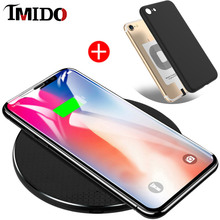 Smart Wireless Charging Coil Receiver for xiaomi mi 9 Best Charger Pad Qi For Oneplus 6t 7 pro Huawei Iphone 5S Samsung
