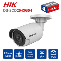 Original hikvision English DS 2CD2043G0 I replace DS 2CD2042WD I 4MP Network IP bullet IR POE camera SD Card Slot H265 264