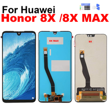 цены на For Huawei Honor 8X / 8X Max Display Touch Screen Digitizer LCD Assembly for Huawei Honor 8X Max Screen Repair Replacement  в интернет-магазинах