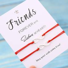 2 шт/компл браслет дружбы для влюбленных знак бесконечности