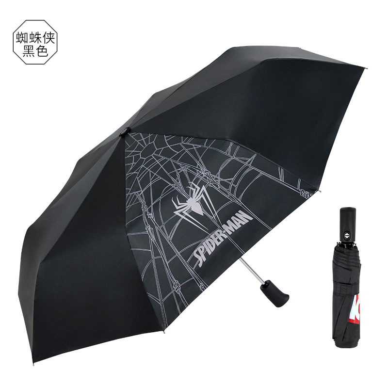 Disney Umbrella Adult Parasol Marvel Automatic Three-folding Umbrella College Student Umbrella Big Kid Folding Umbrella